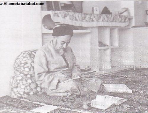 Svestrana ličnost Allame Tabatabaija