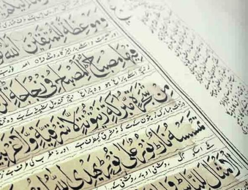 The Qur'an and the modern world