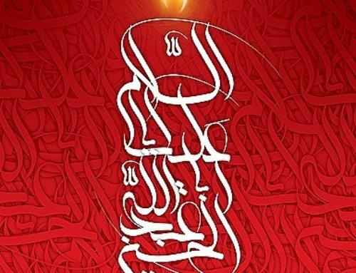 Uticaj tesavvufa na razvoj islamske književnosti