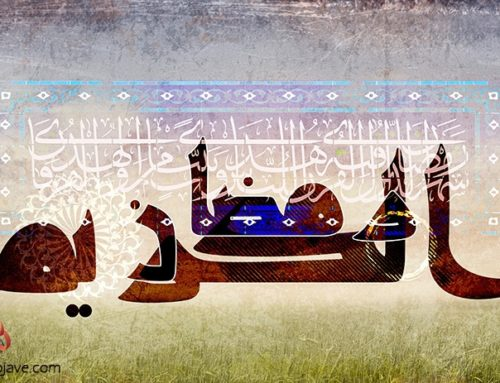 Duhovni propisi mubarek mjeseca ramazana