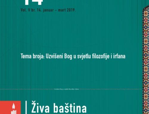 """Tomislav Krznar, """"U blizini straha: iznova o problematici zaštite okoliša u bio-etičkom kontekstu"""", Veleučilište u Karlovcu, Karlovac, 2016; priredio: Orhan Jašić"""